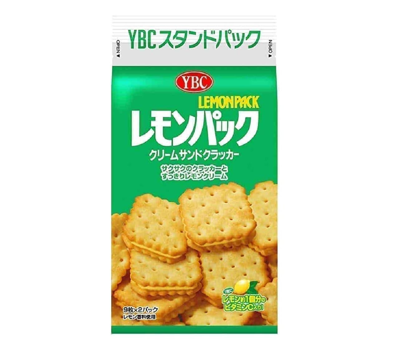 ヤマザキビスケットレモンパック
