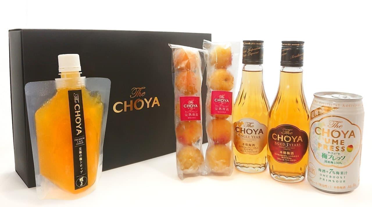 チョーヤ梅酒カクテル専門店「The CHOYA 銀座 BAR