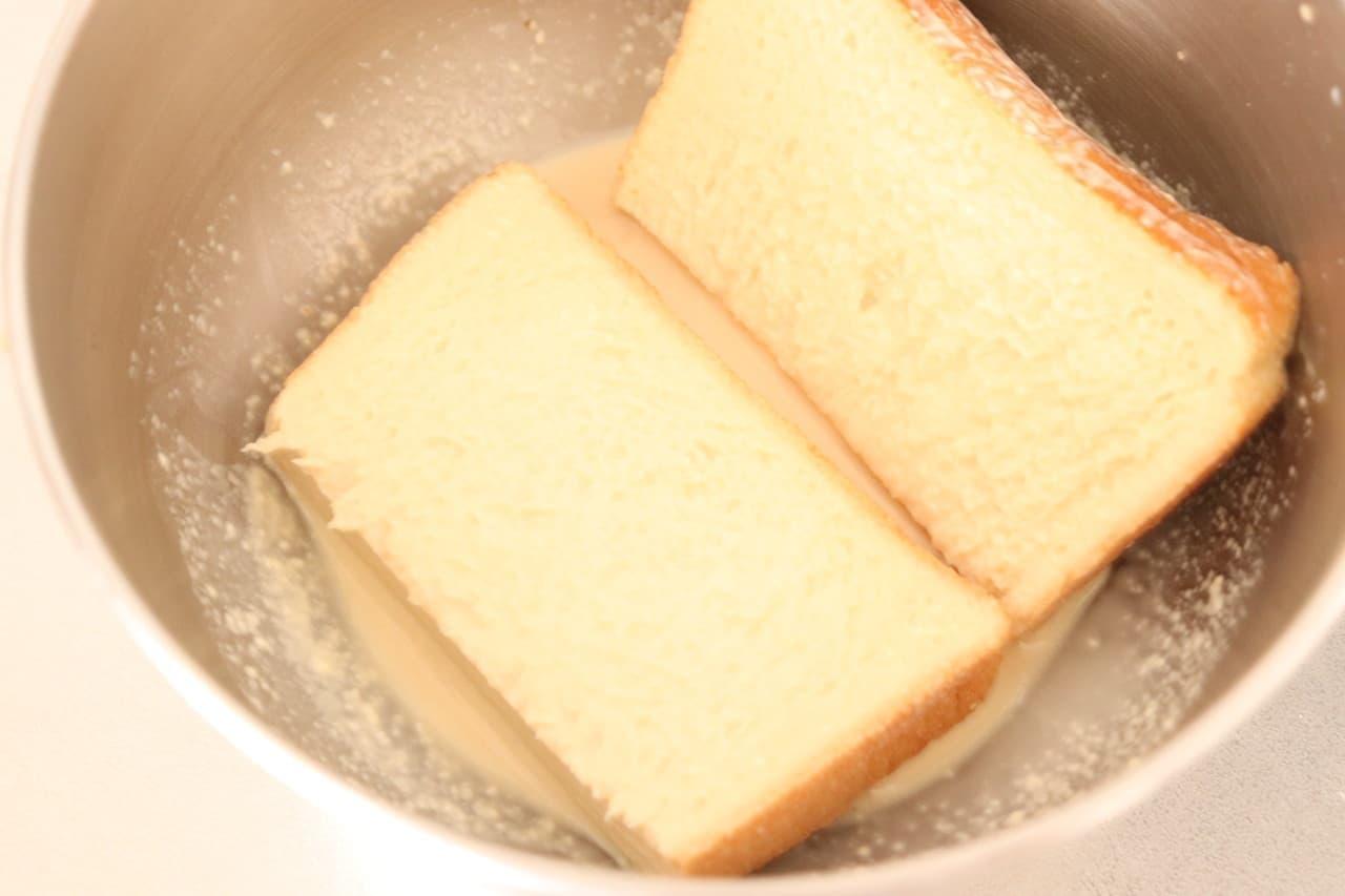 マヨネーズフレンチトースト