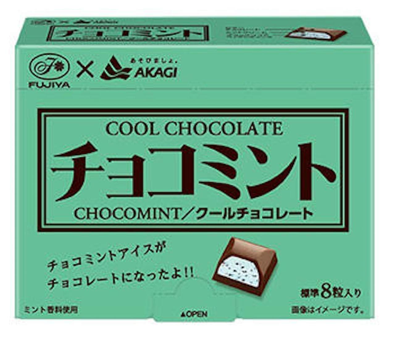 不二家から赤城乳業とコラボレーションした「チョコミントチョコレート」