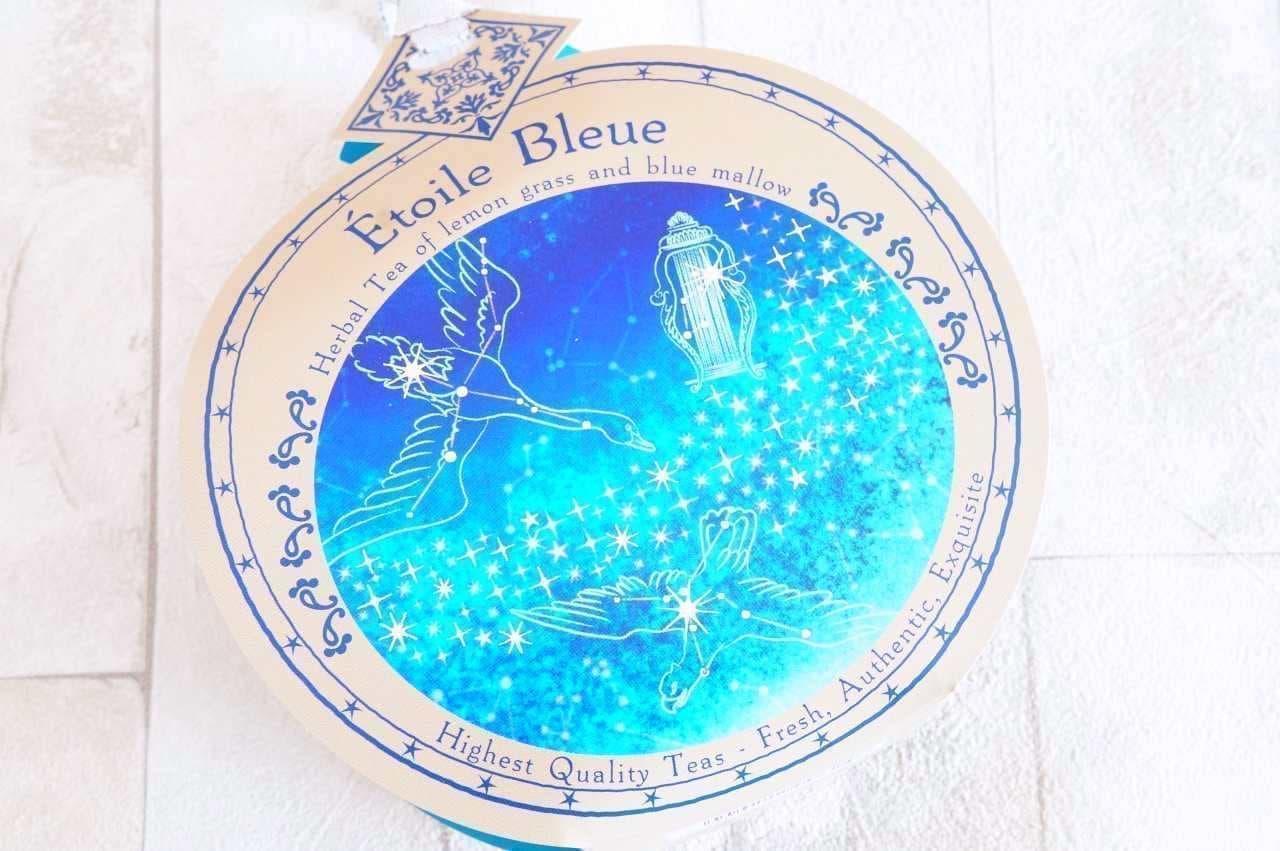 ルピシアの「エトワール ブルー - ティーバッグ 5個限定デザインBOX入」