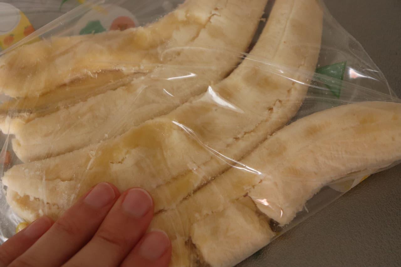 ステップ2 バナナの冷凍保存方法