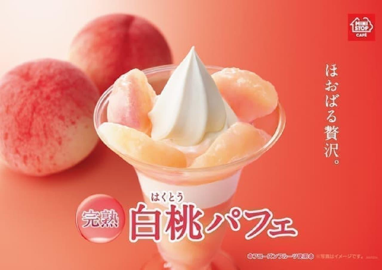 ミニストップの完熟白桃パフェ