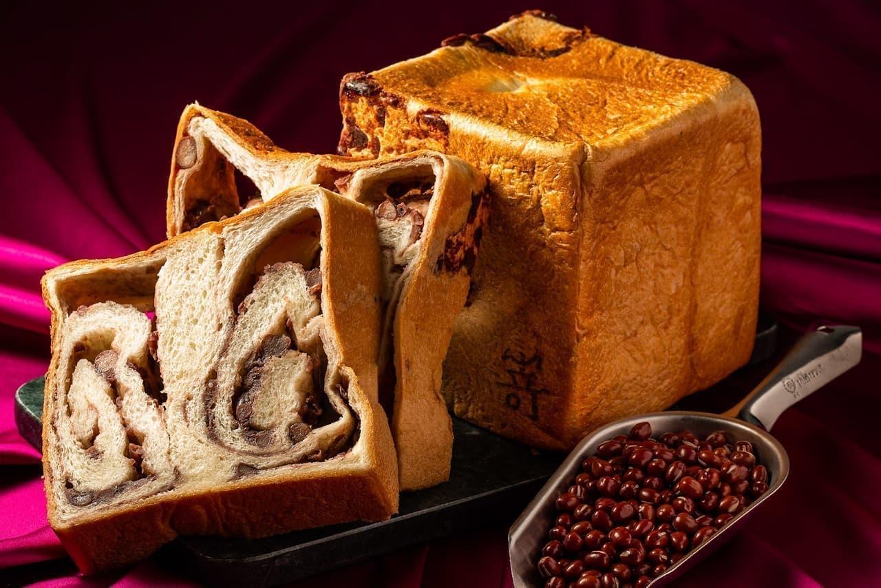 高級食パン「嵜本」に「バター薫るあん食パン」