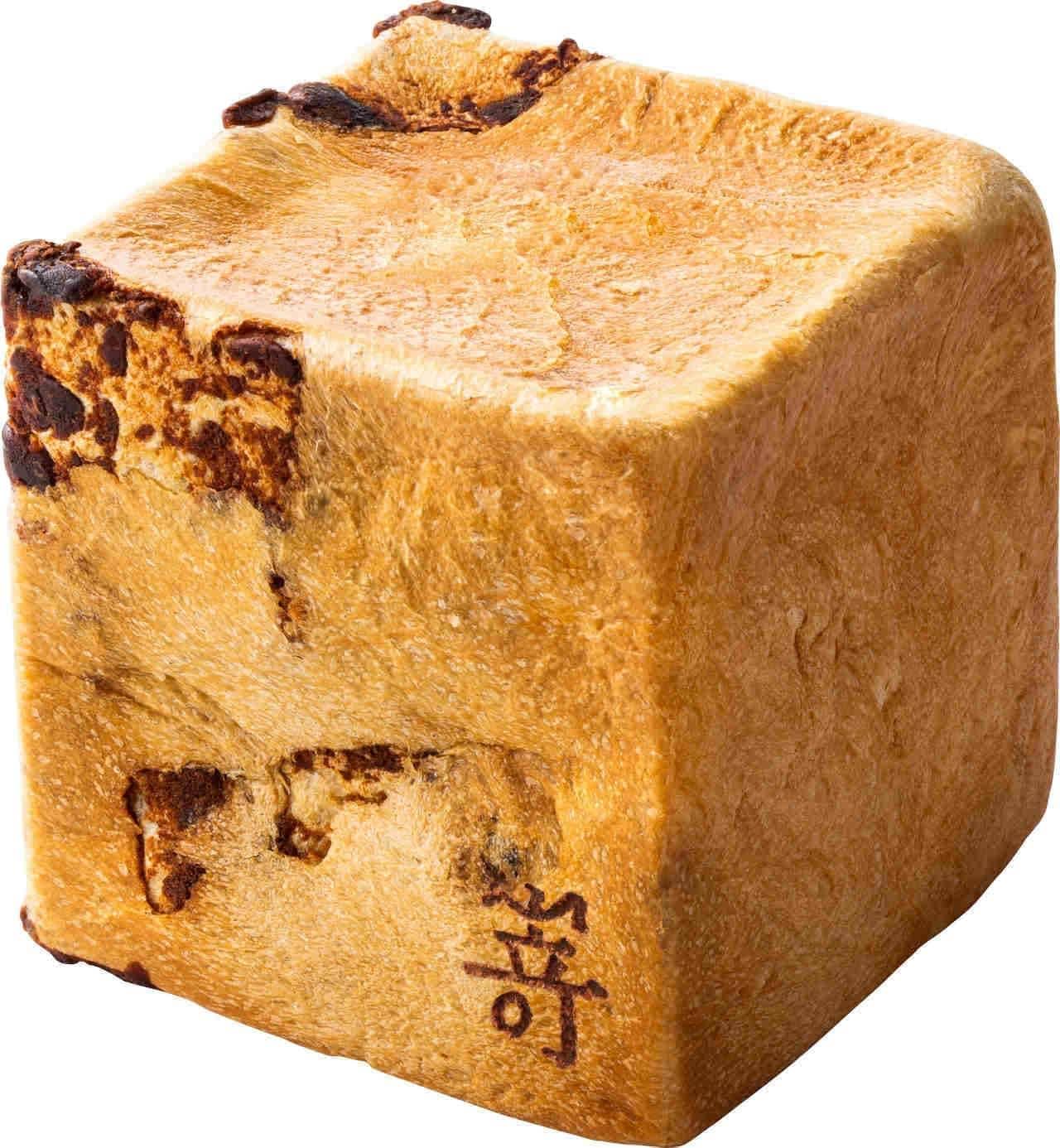嵜本に「バター薫るあん食パン」
