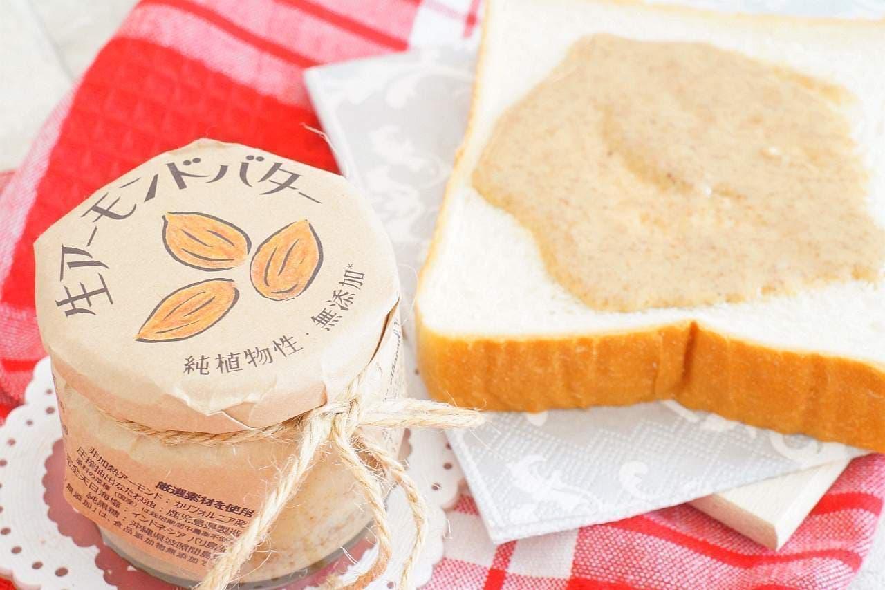 マンマナチュラルズ「生アーモンドバター」と食パン