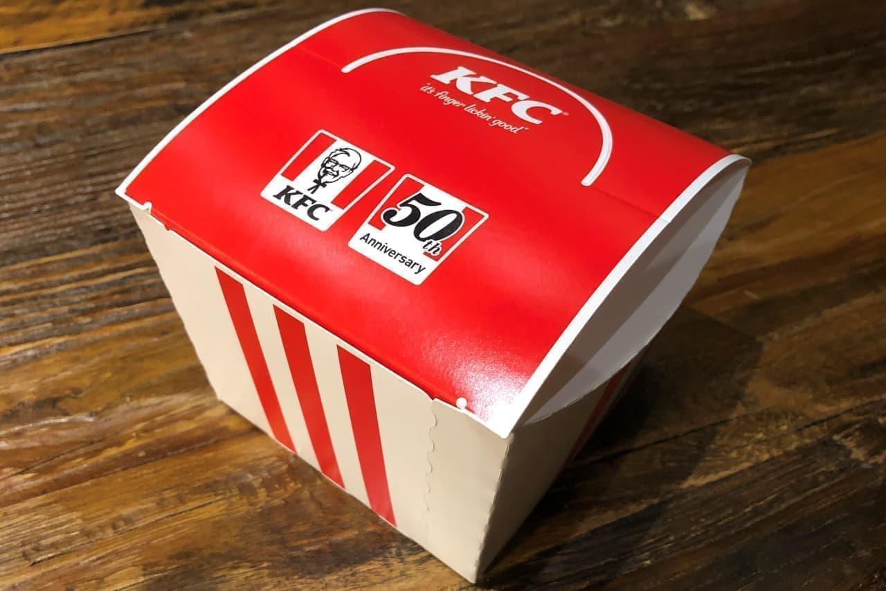 KFC「デラックスチキンフィレサンド」