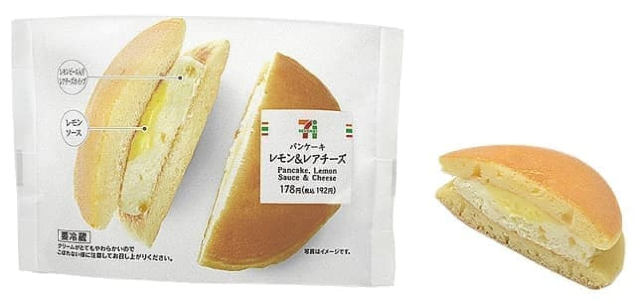 セブン-イレブン「パンケーキ レモン&レアチーズ」