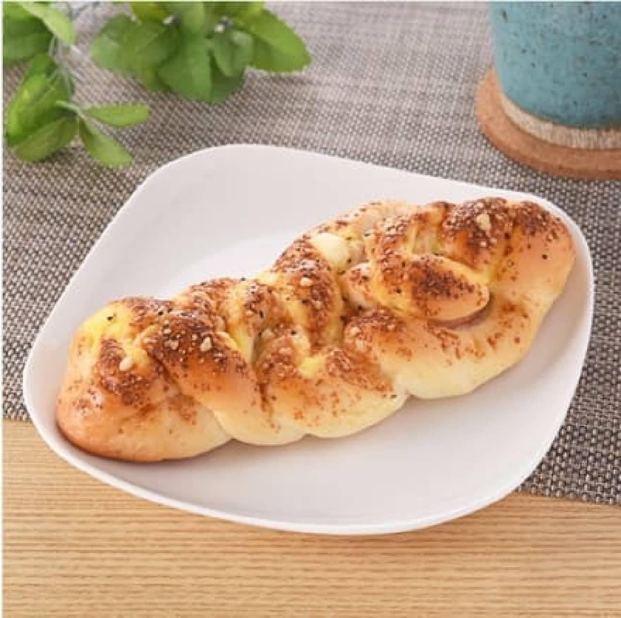 ファミリーマート「ハムとチーズの三つ編みパン」