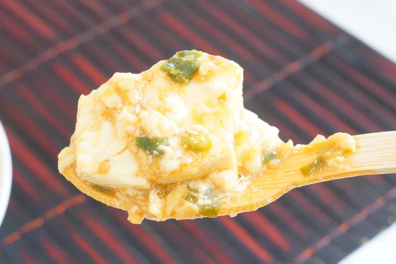 焼肉のたれで作る「麻婆豆腐」