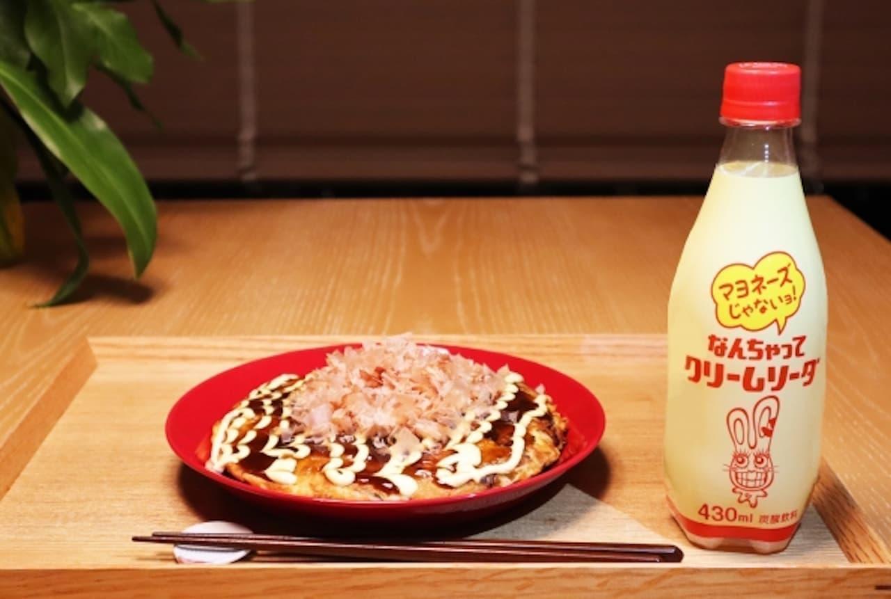 チェリオジャパン「なんちゃってクリームソーダ」