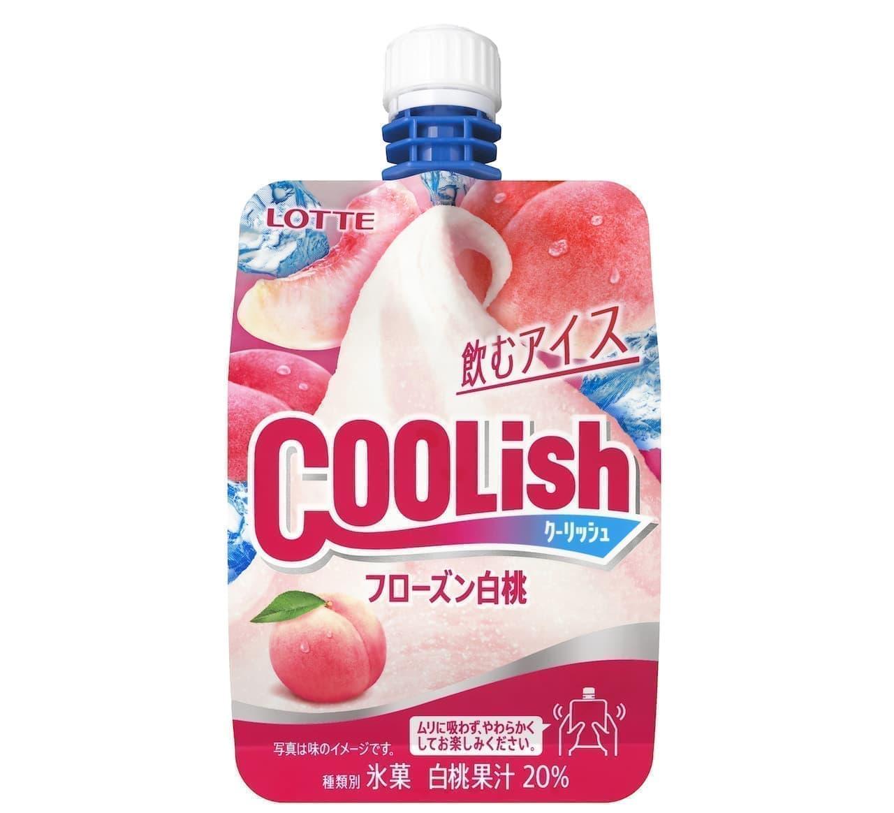 冷たい白桃の飲む気分!?「クーリッシュ フローズン白桃」