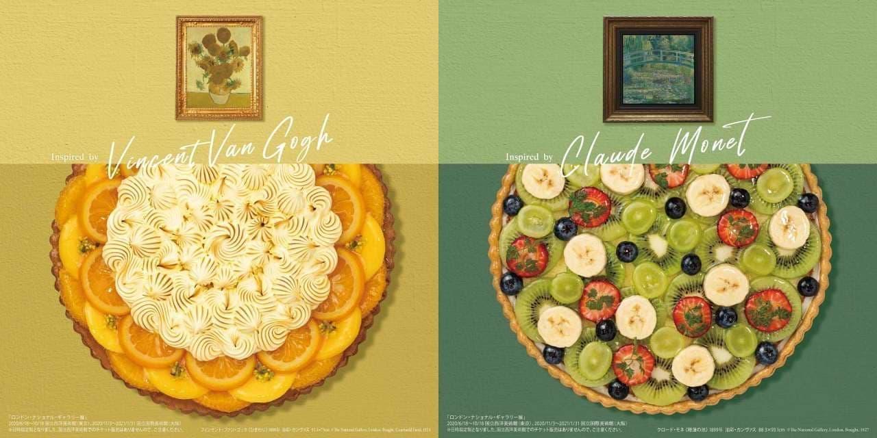キル フェ ボン グランメゾン銀座「オレンジとマンゴーのタルト~ひまわり~」と「緑のフルーツと桃のムースタルト~睡蓮の池~」