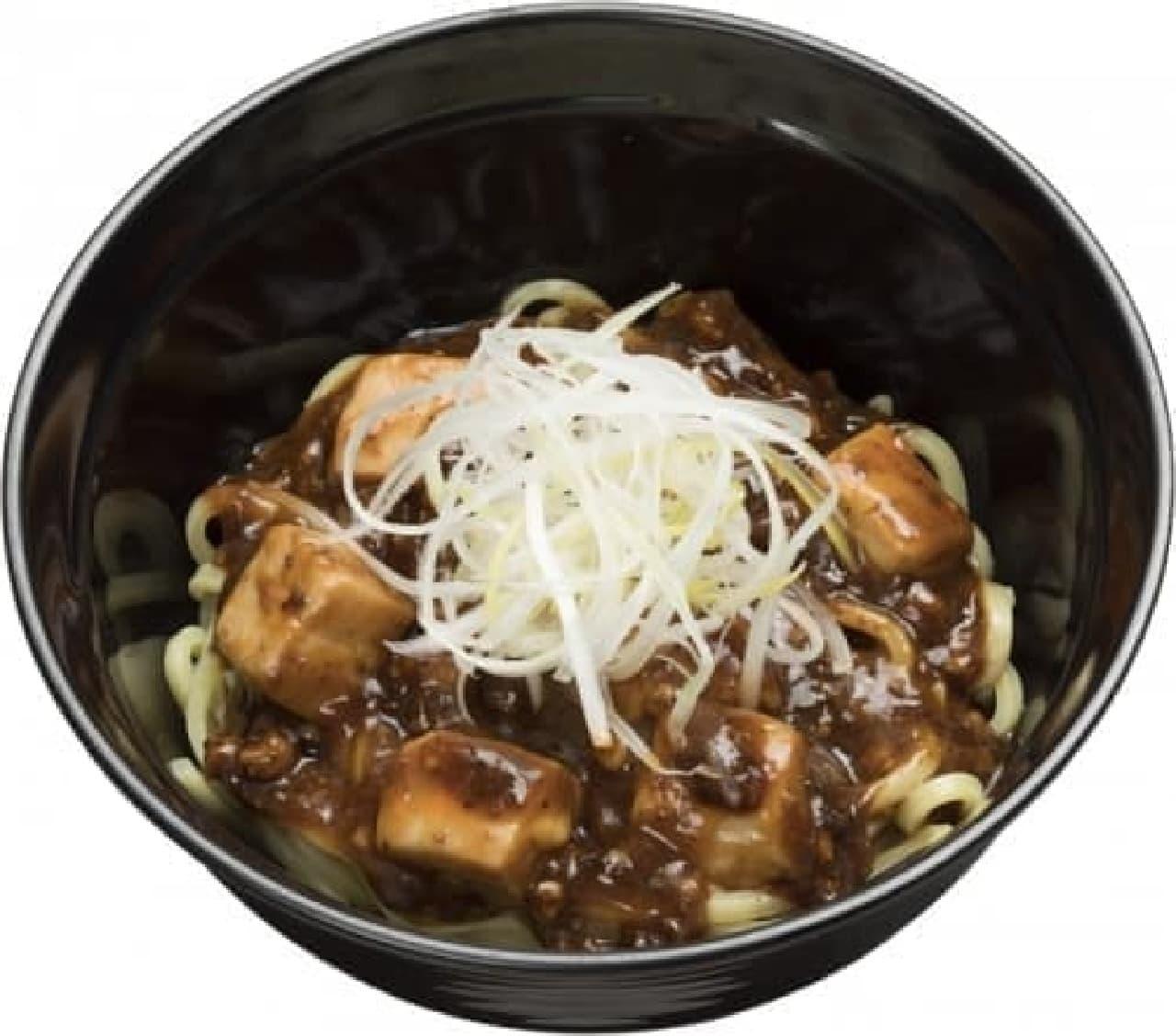 スシロー「匠の本格麻婆麺」