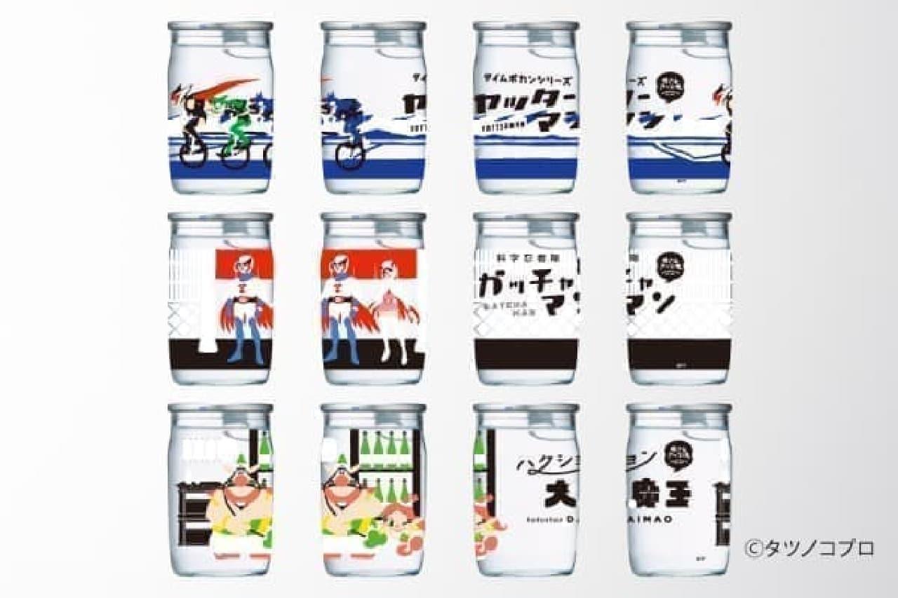 タツノコプロ日本酒