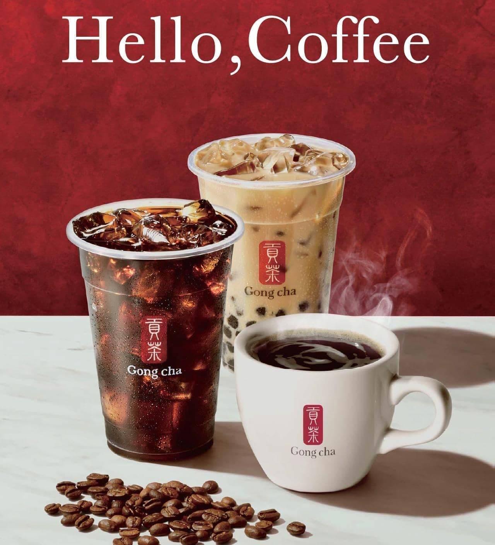 ゴンチャからコーヒーメニュー