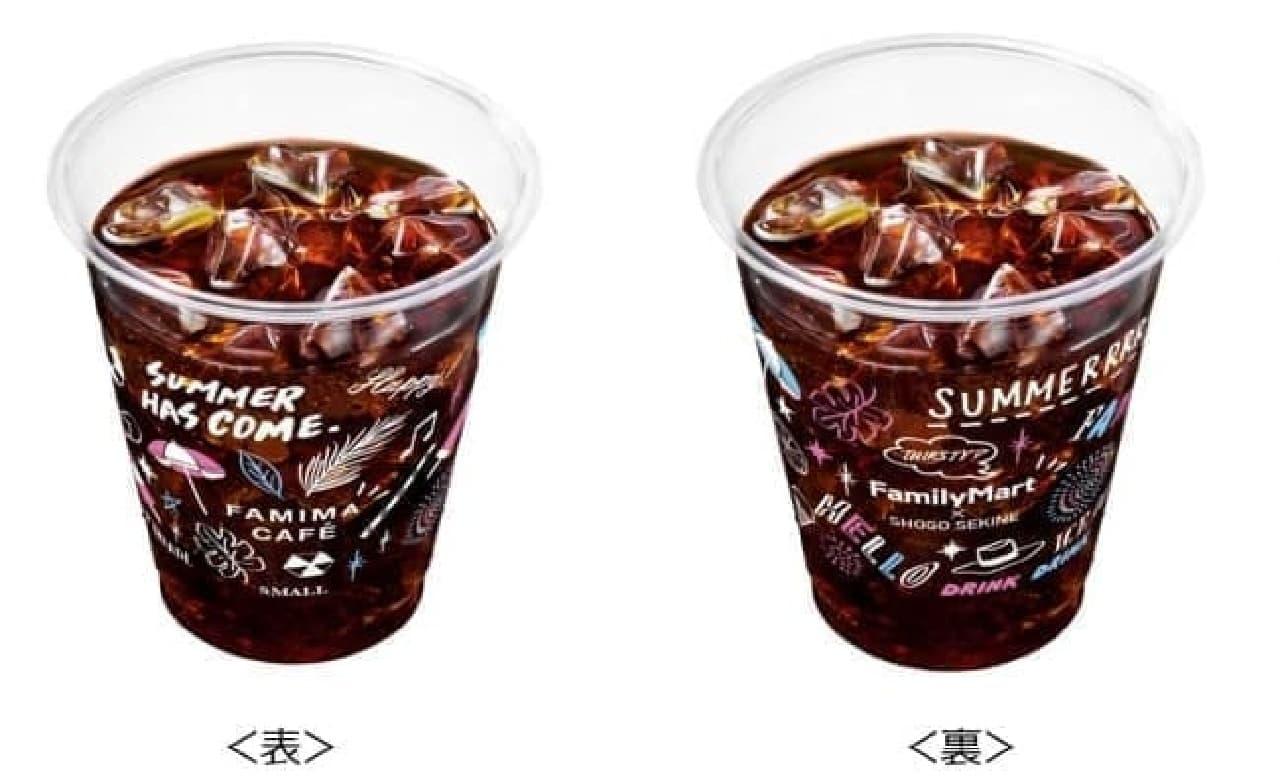 ファミリーマートの「アイスコーヒー」