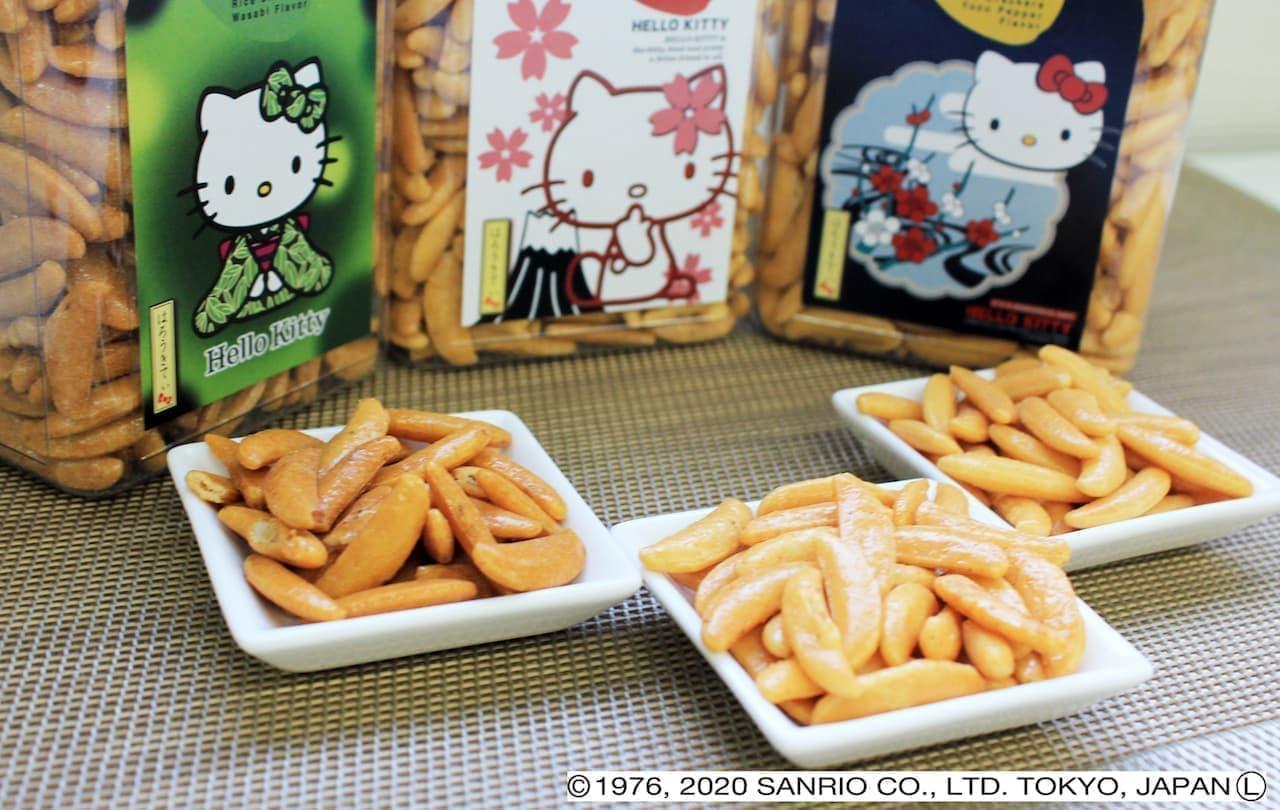 大橋珍味堂「ハローキティポット柿の種」