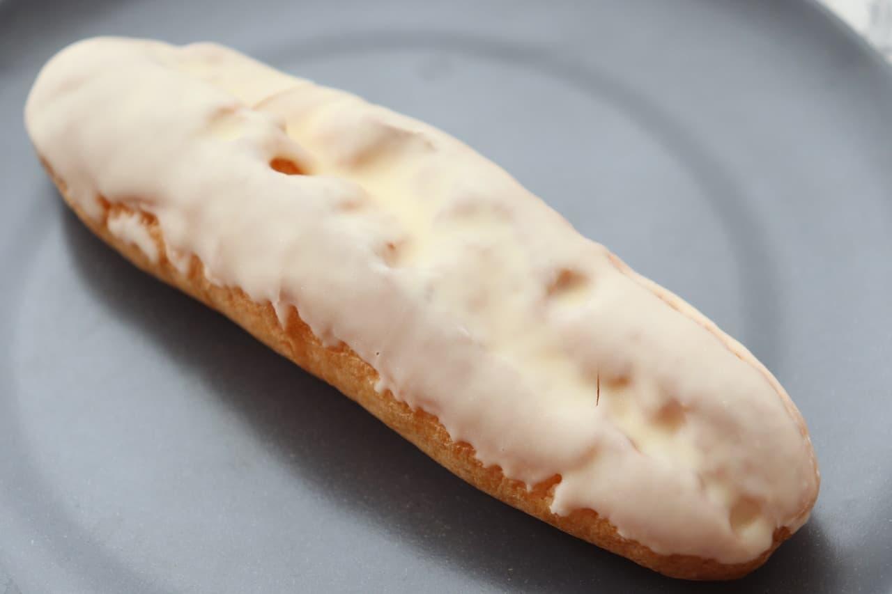 kiriチーズクリームシュークリーム