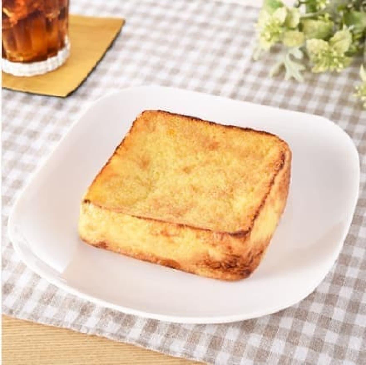 ファミリーマート「冷やして食べるフレンチトースト」