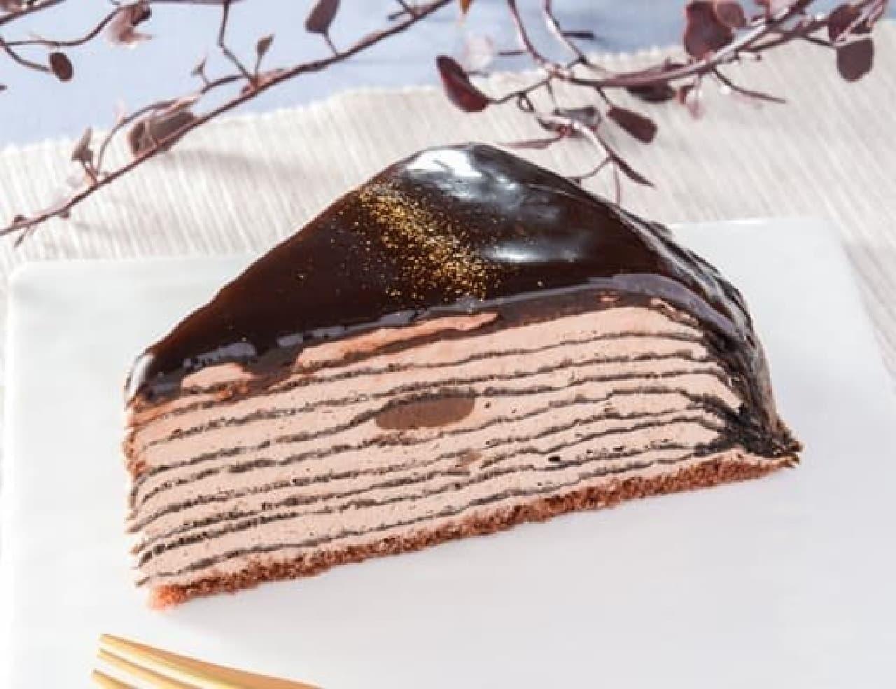 ローソンの「生チョコミルクレープ」