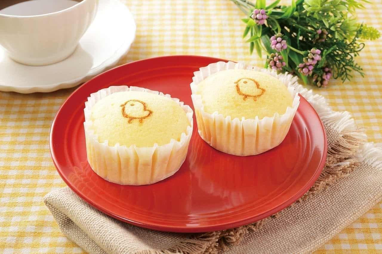 ローソン「ピヨたんのまんまるケーキ 2個入」