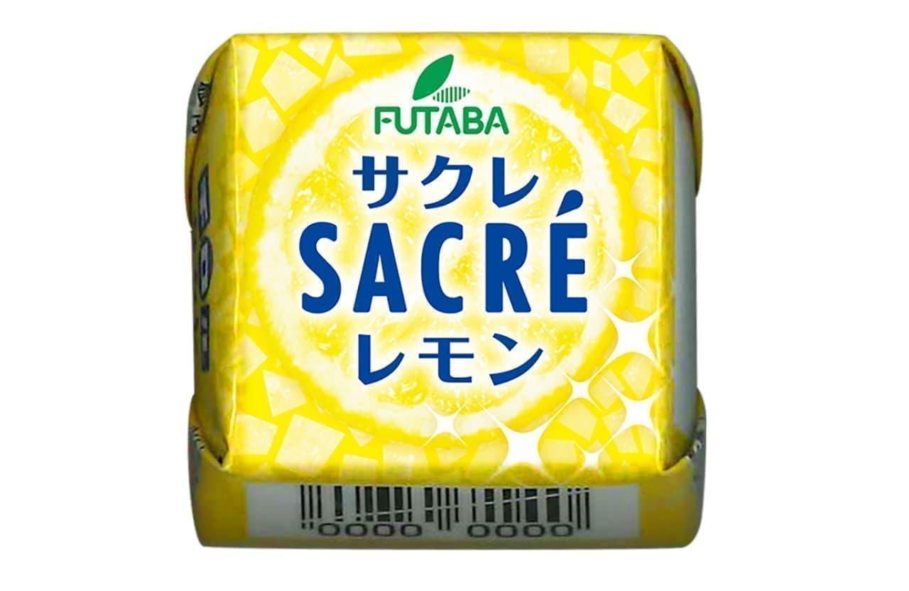 セブンに「チロルチョコ〈サクレレモン〉」