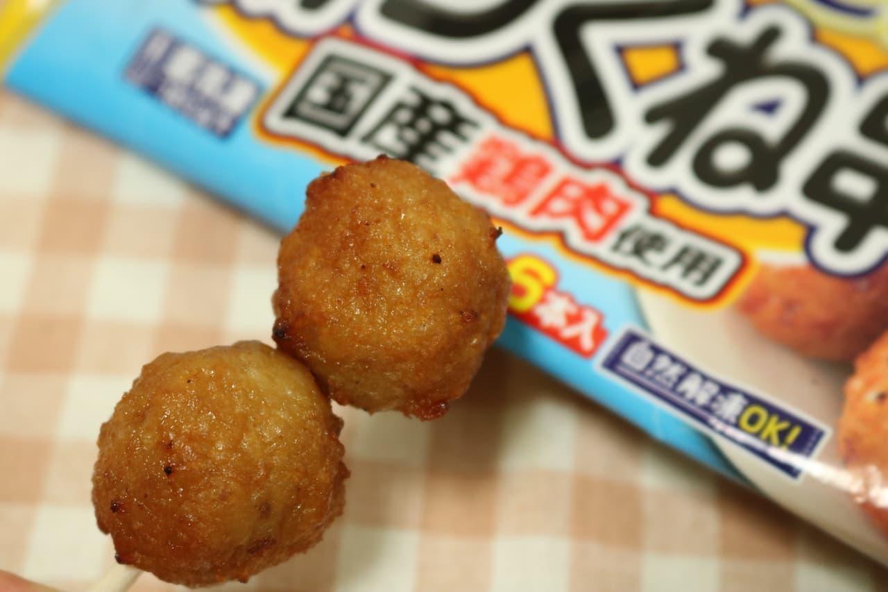 ケイエス食品「塩レモン味 国産鶏 鶏つくね串(期間限定)」
