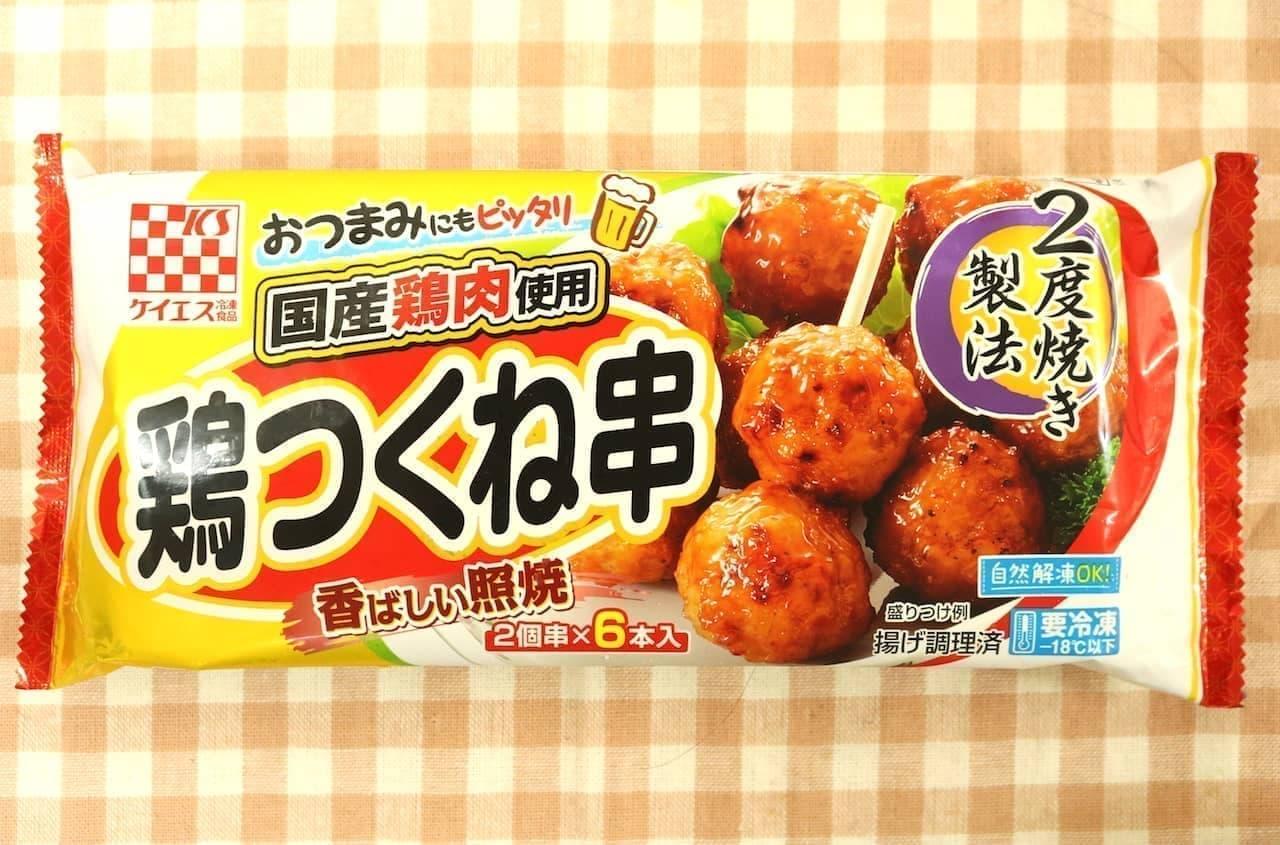 ケイエス冷凍食品「国産鶏 鶏つくね串(照焼)」