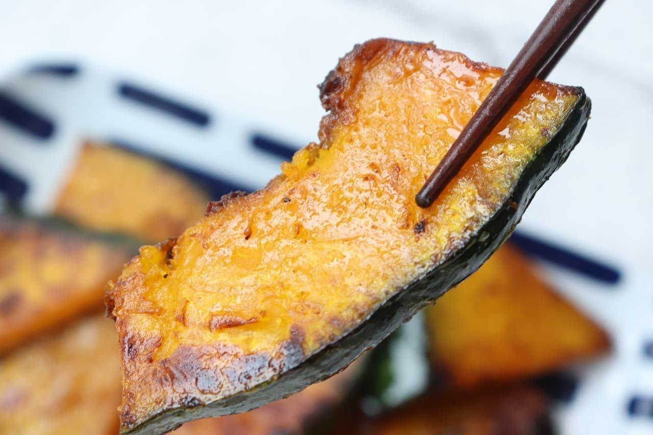 かぼちゃの塩バター焼き