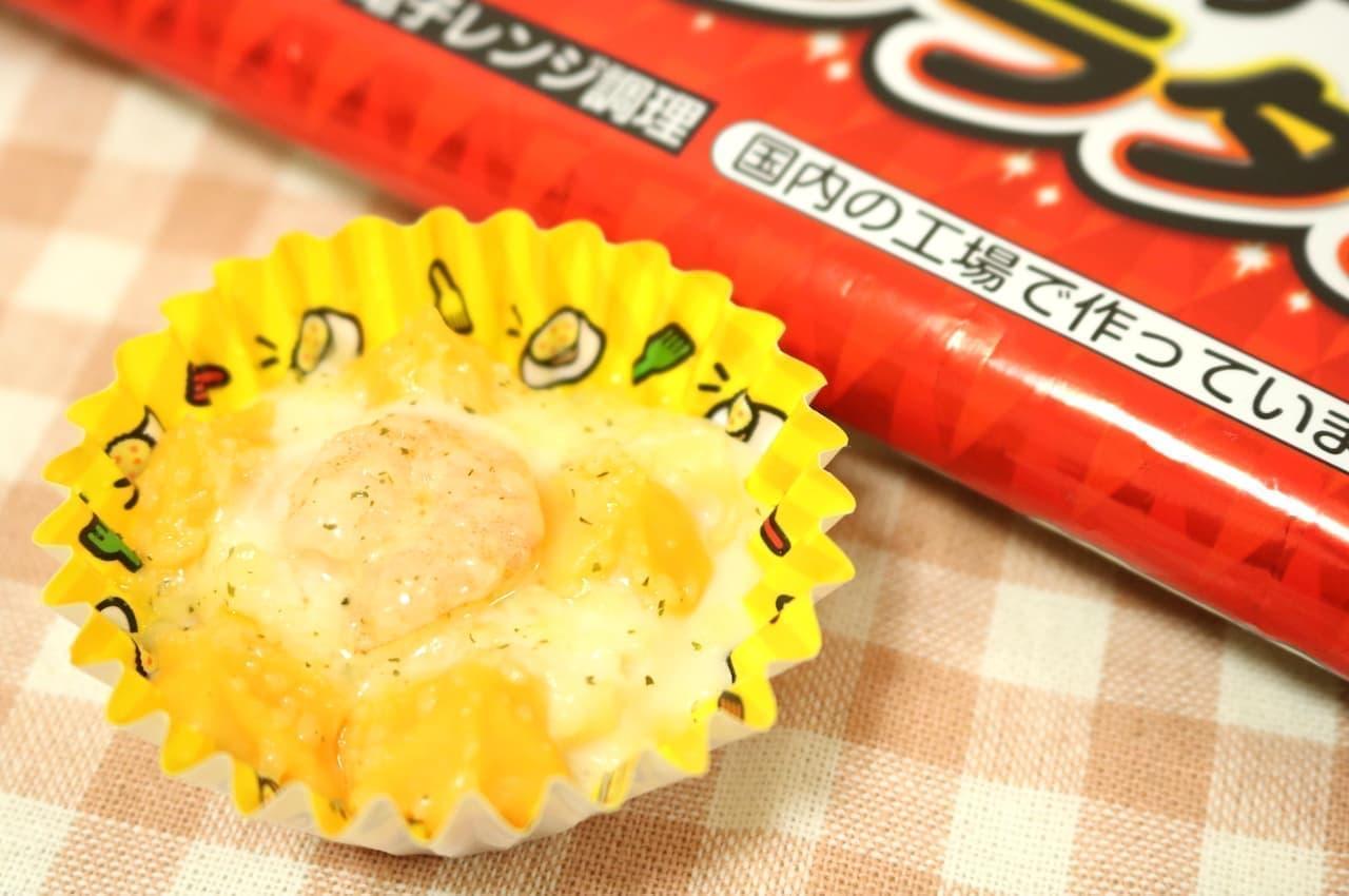 ニチレイ「えびとチーズのグラタン」