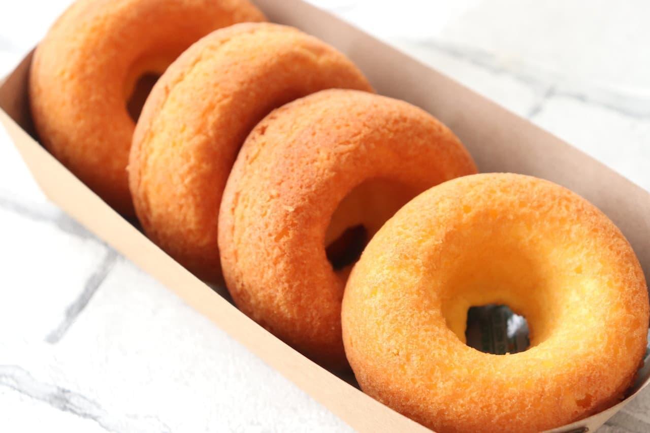 成城石井の焼きドーナツ