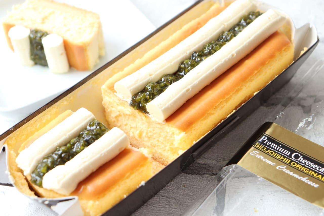 成城石井レモンチーズケーキ