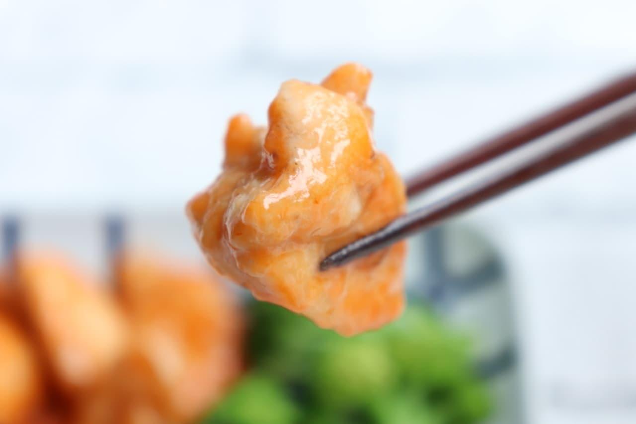 鶏むね肉のエビマヨ風