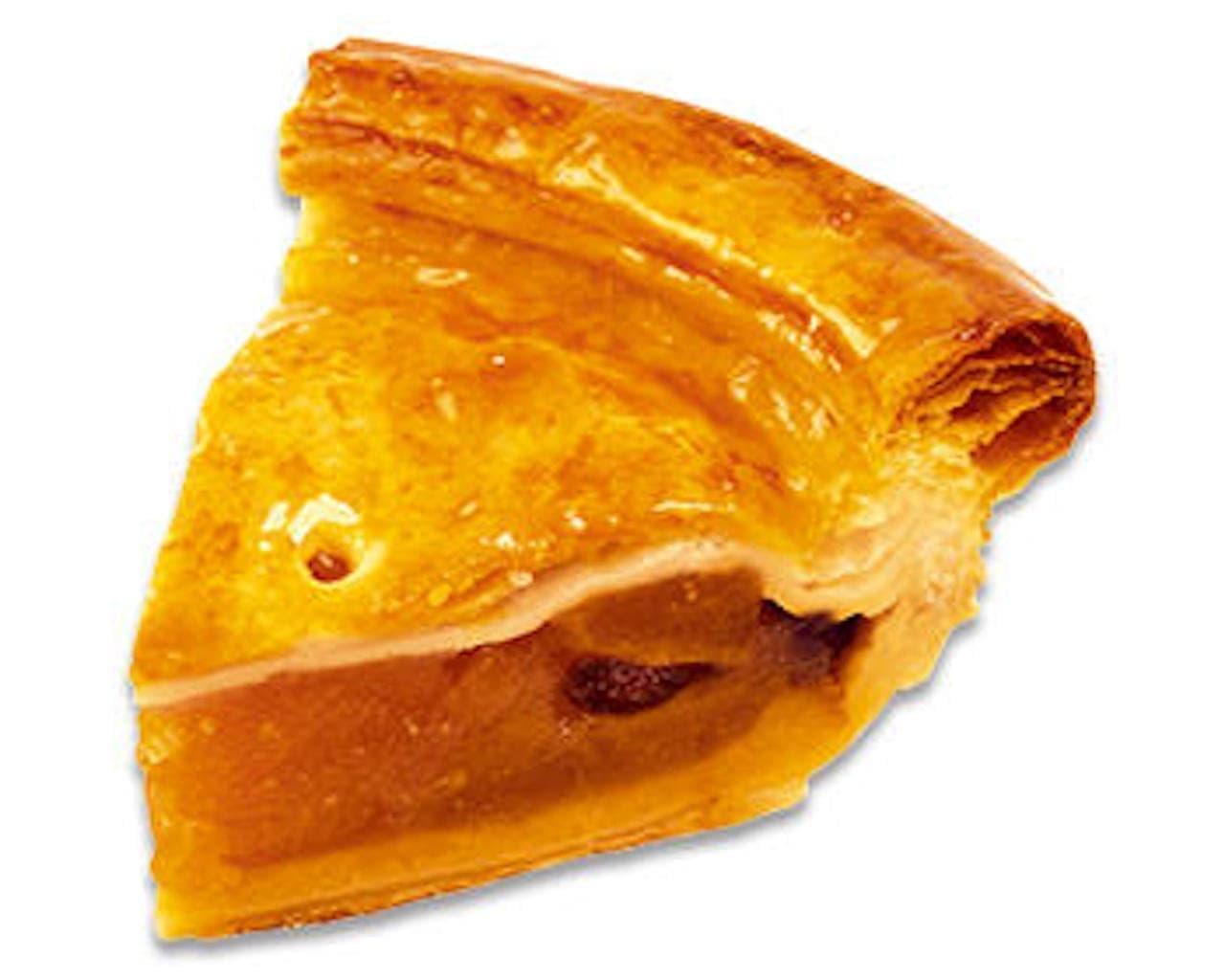 不二家「フルーツフェア」新作ケーキ「 シナノゴールドのアップルパイ」