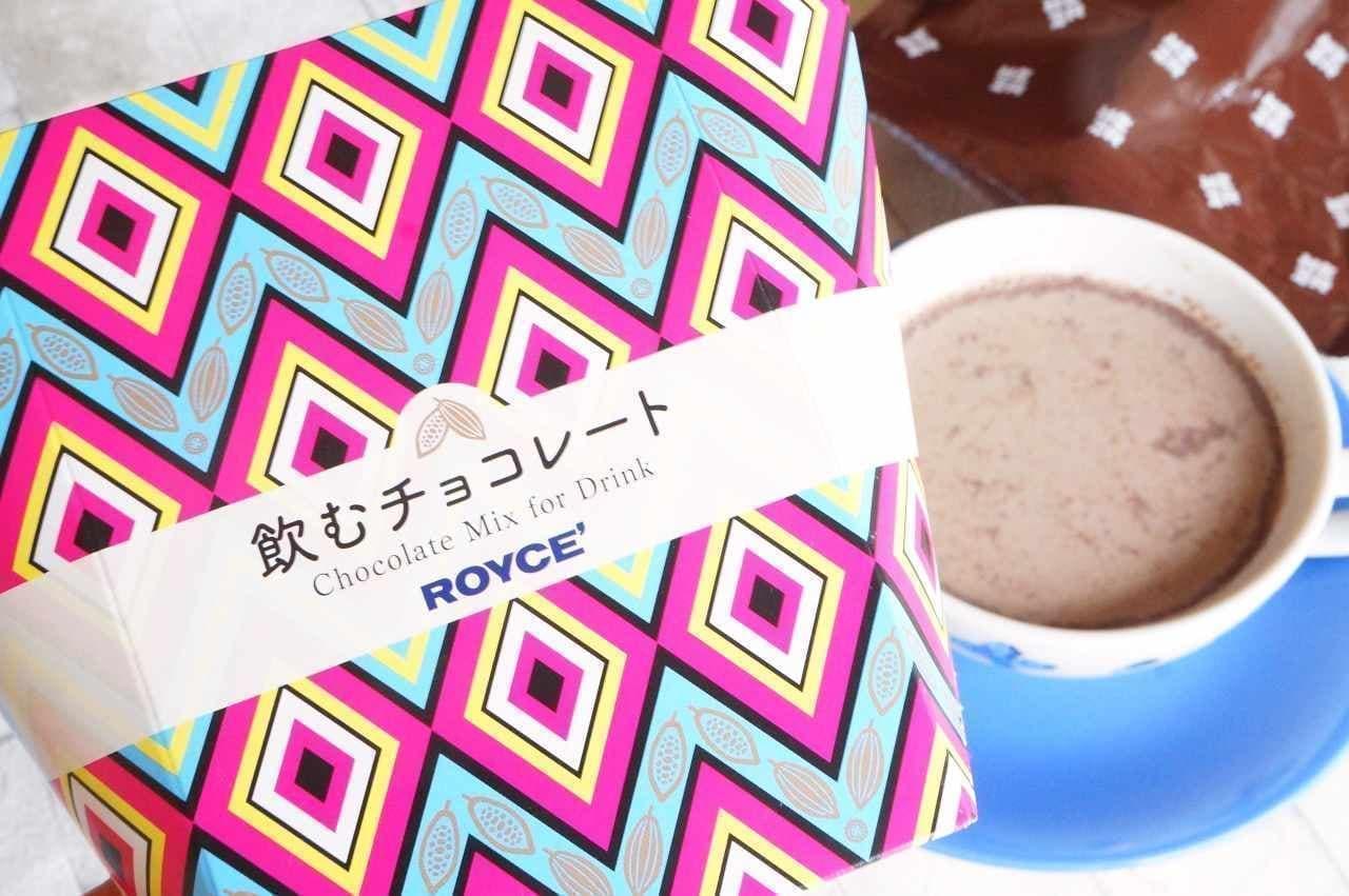 ロイズ「飲むチョコレート」