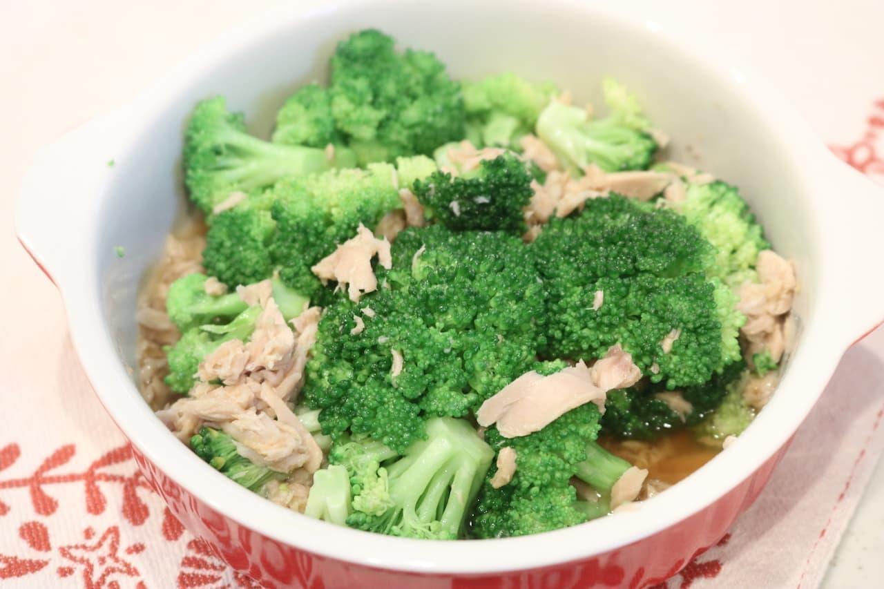 簡単レシピ「無限ブロッコリー」