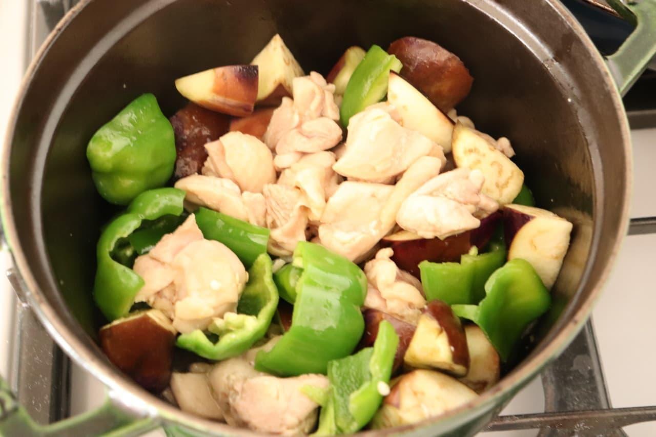 肉のハナマサグリーンカレー