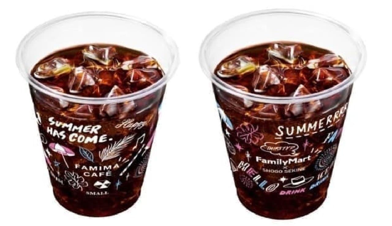 ファミマの「アイスコーヒー」がリニューアル