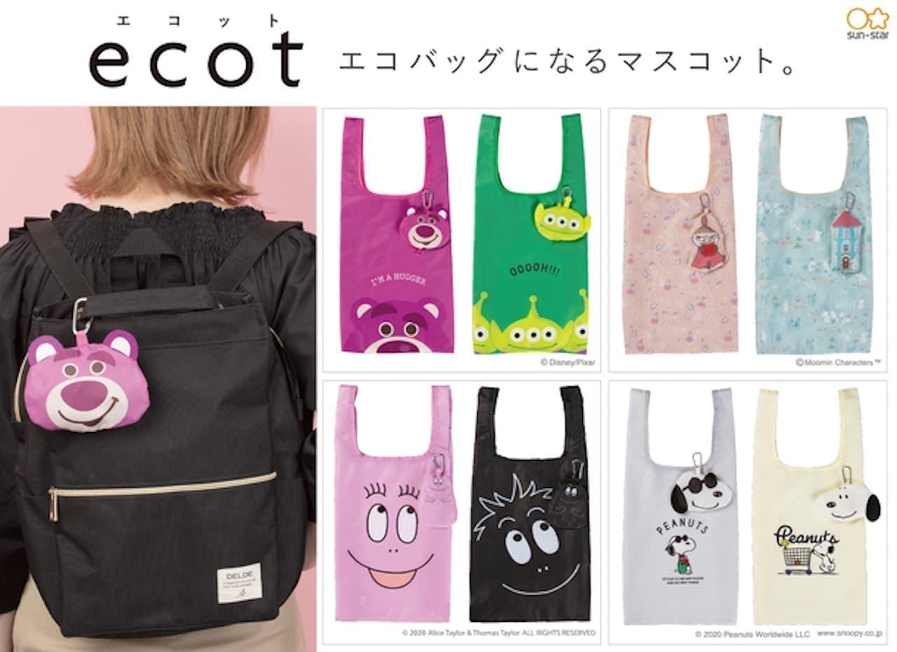 マスコットがエコバッグになった「ecot(エコット)」