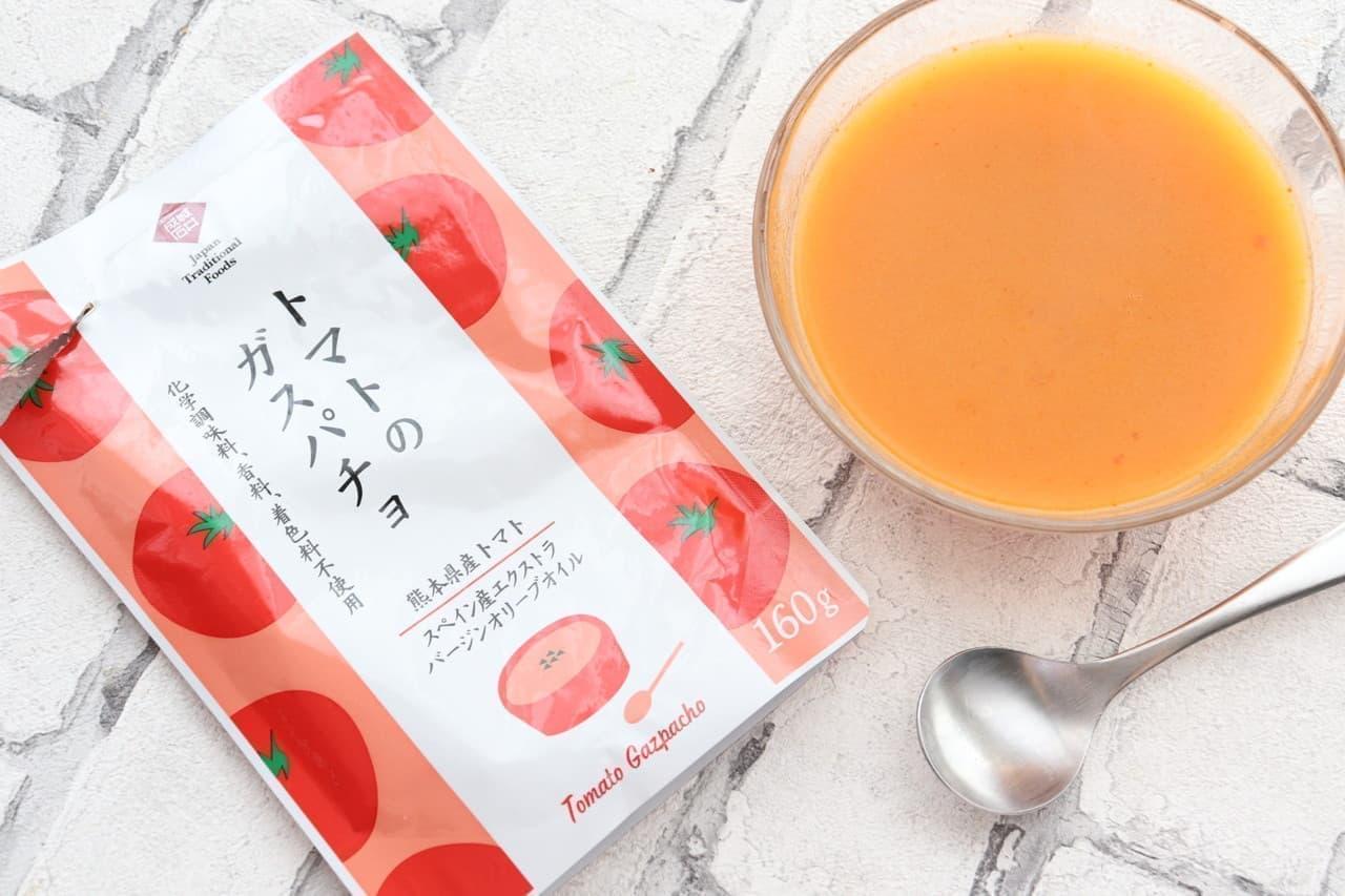 成城石井ガスパチョ安納芋スープ