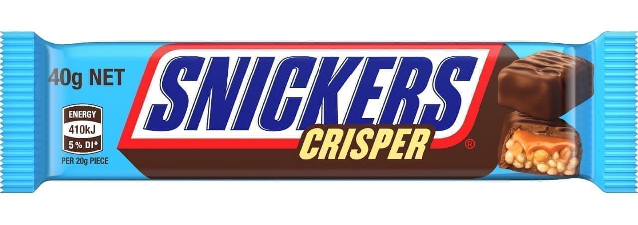 スニッカーズ クリスパー