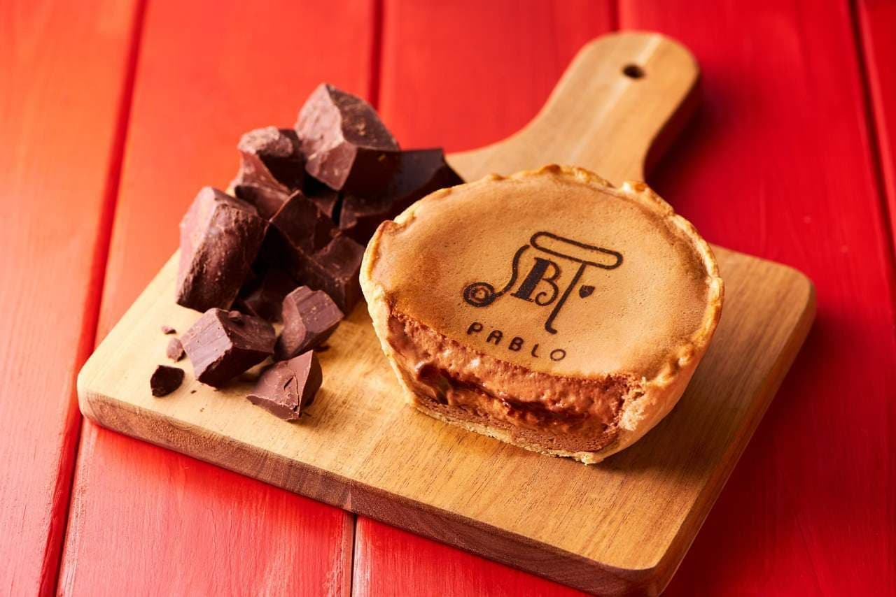 パブロチーズタルト 贅沢ハイカカオチョコレート 小さいサイズ