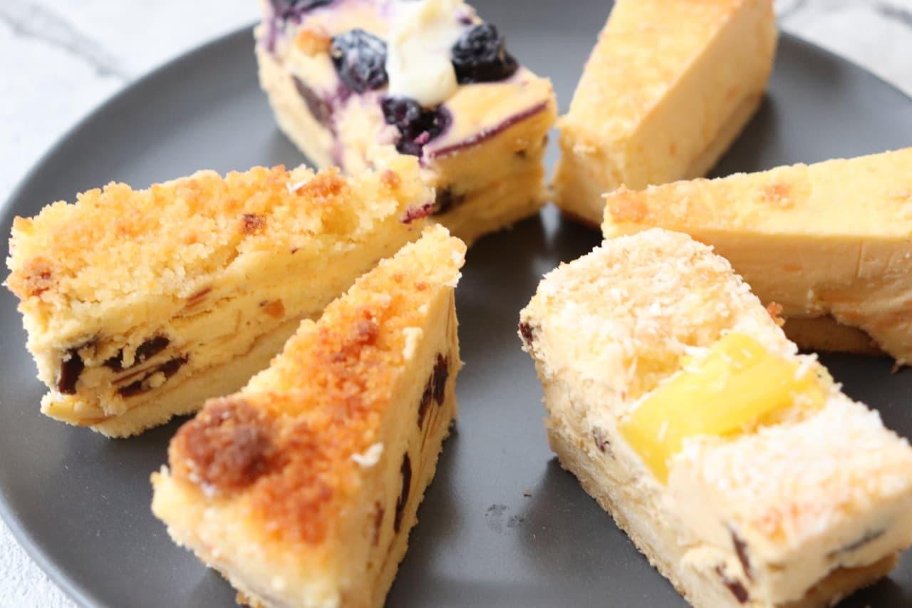 成城石井「4種プレミアムチーズケーキアソート」