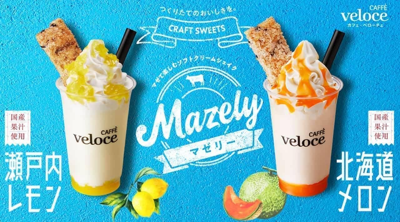 カフェ・ベローチェからマゼリー新作「北海道メロン」と「瀬戸内レモン」期間限定で
