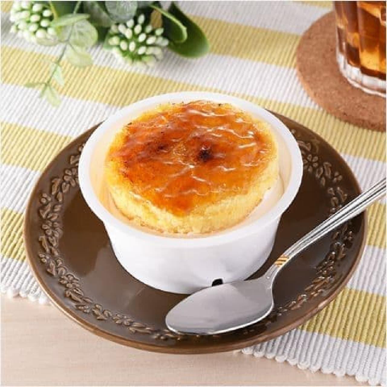 ファミリーマート「北海道チーズのブリュレチーズケーキ」