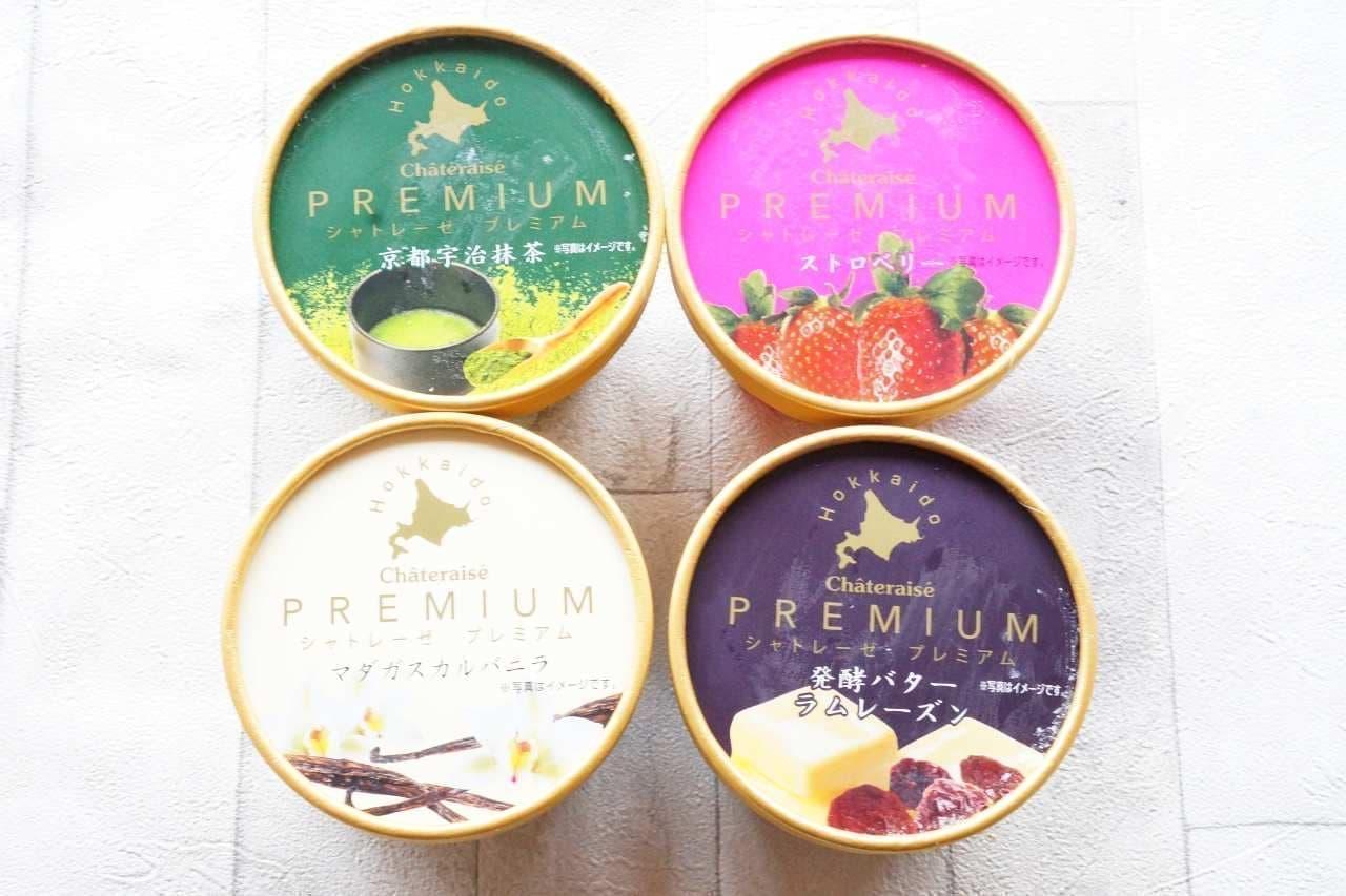 シャトレーゼのカップアイス「Chateraise PREMIUM」