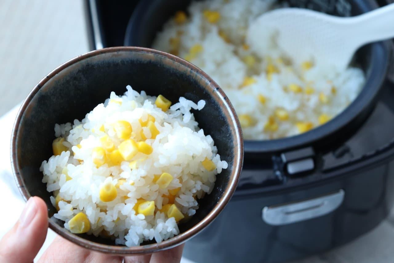 簡単「とうもろこしご飯」のレシピ