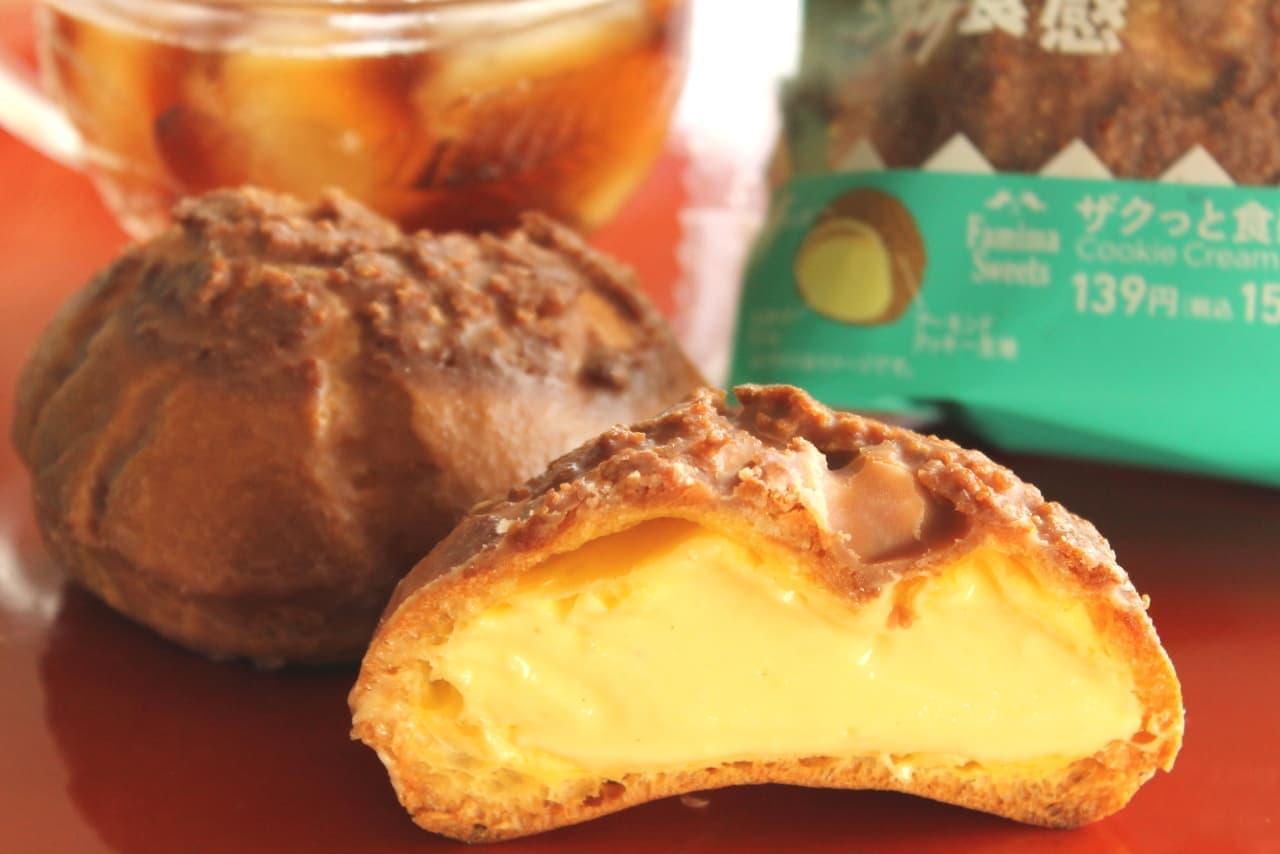 ファミマ「ザクっと食感のクッキーシュー」