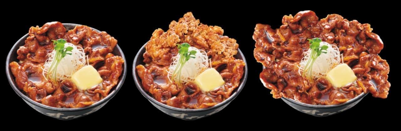 伝説のすた丼屋「北海道すた丼」